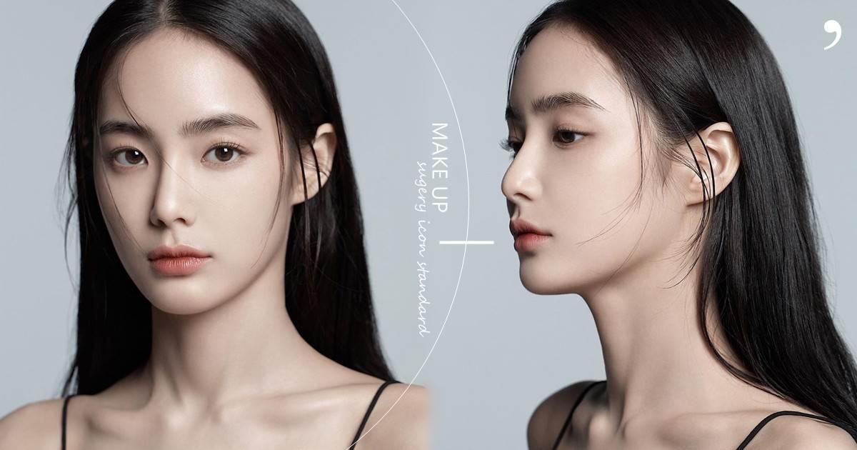 美女好難當!彩妝師、整形醫生公認2020新版「完美臉型」標準,原來當美女沒有這麼容易R~