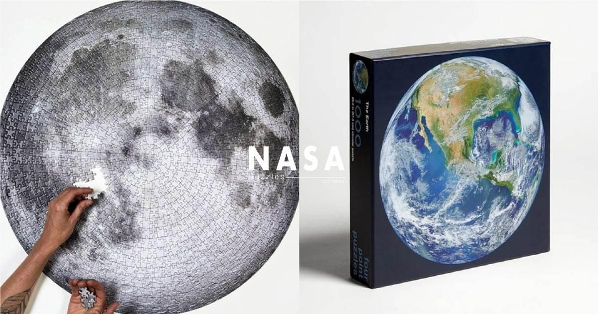還在玩Switch?防疫在家就要來挑戰「1000片NASA月球拼圖」,一整顆灰色調當裝飾也超美的啊!