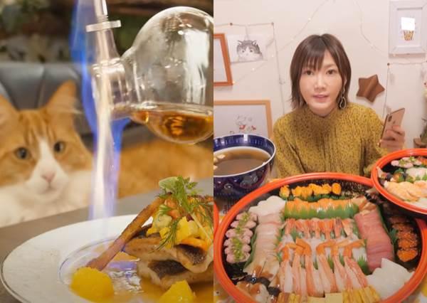 叫外送叫到沒靈感?四個精彩日本YouTube網紅美食頻道推薦給你 !