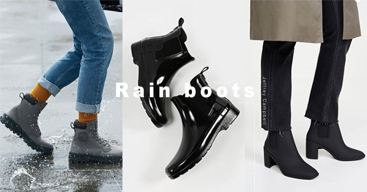 下雨天也要美!6大「雨靴品牌」高人氣推薦,就算雨天出門也免驚全身狼狽不時尚啦~