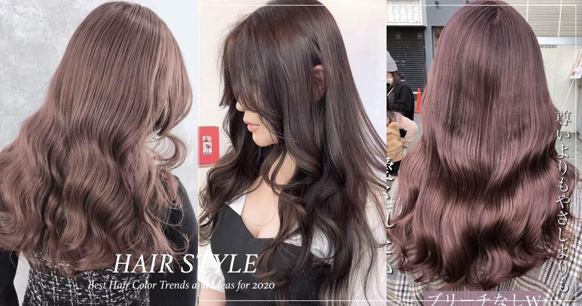 日韓妞都搶著染!髮型師推薦5款「2020大勢髮色」,奶茶色、莓果色超仙氣又耐看~