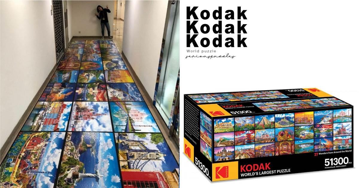 還在玩動物森友會?柯達51,300片「世界最大拼圖」超考驗耐心,不用出國就能環遊世界啦~