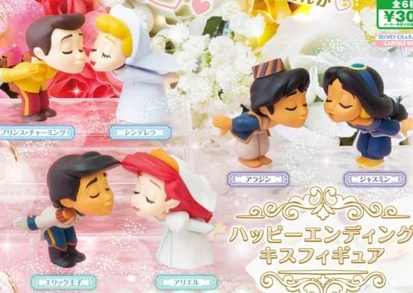 王子公主親親超Q萌~3組「迪士尼公主KISS扭蛋」放閃登場,茉莉、阿拉丁服裝超細緻,好想整組帶回家!