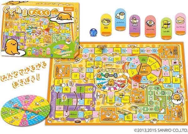 誰說玩遊戲一定要認真?首款無法激起戰鬥心的蛋黃哥大富翁遊戲,懶散才是重點啊!
