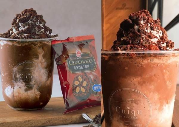 天氣熱就是要喝冰沙!超美漸層冰沙x「義美巧克力酥片」重磅回歸,巧克力控快跟上買一送一!
