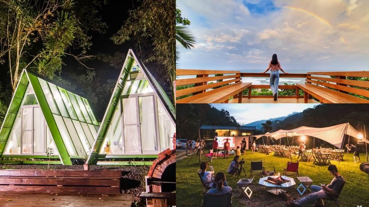 懶人也能豪華露營!全台8大免裝備露營區:星空帳篷、露天電影院,打開帳篷就是超強海景~