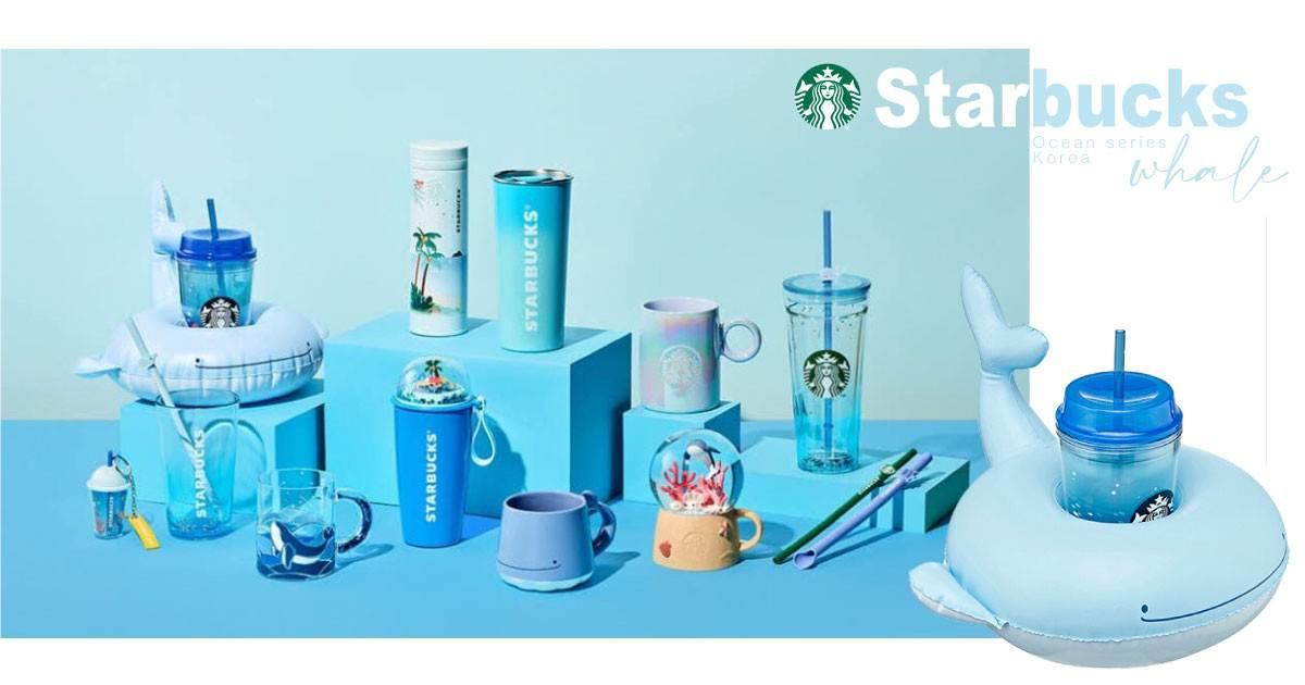 夏日必備海洋風!韓國星巴克「夏日海洋系列」登場,超萌鯨魚馬克杯還會對你微笑超療癒~