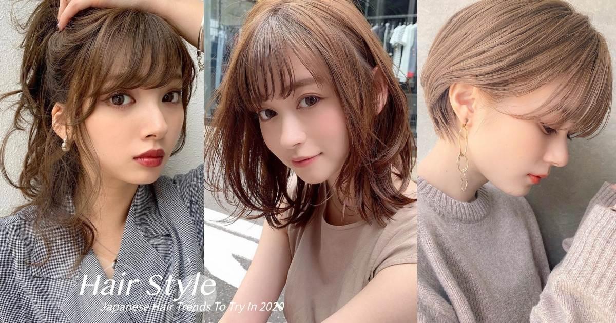 一刀剪掉厚重感!日妞瘋點名的6個「短髮、中長髮髮型」,用輕盈的少女髮型迎接春夏