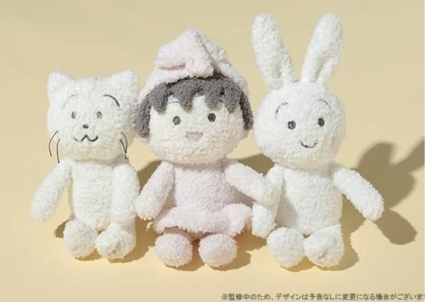 好療癒!日本家居品牌再度聯名櫻桃小丸子,雲朵玩偶、夢幻睡衣,溫暖配色瞬間融化少女心~