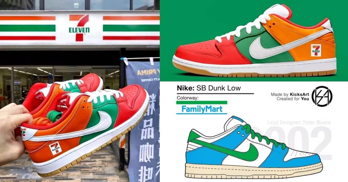 這個聯名超狂!Nike和7-11推出聯名鞋款,這該不會是史上最強集點換購贈品XD