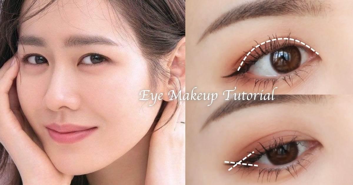 「貝殼眼」不要畫眼線!彩妝師解析「貝殼眼2大特點」眼妝畫法,煙燻妝讓眼睛變小更是大忌!