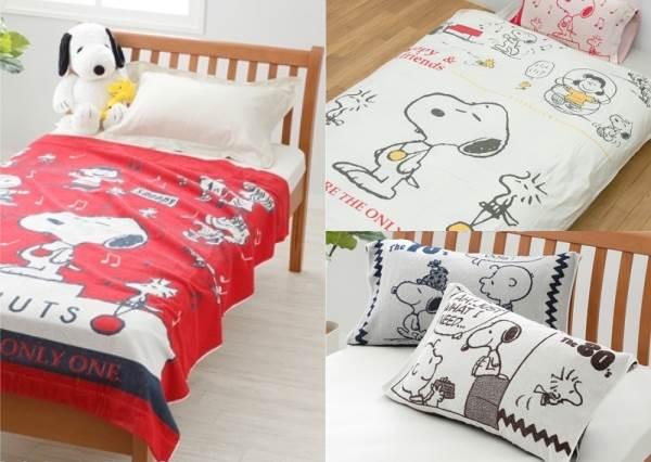 史努比陪你睡覺!口愛程度爆表的「Snoopy夏季寢具」新品,感覺每晚都能與史努比一起做美夢✨