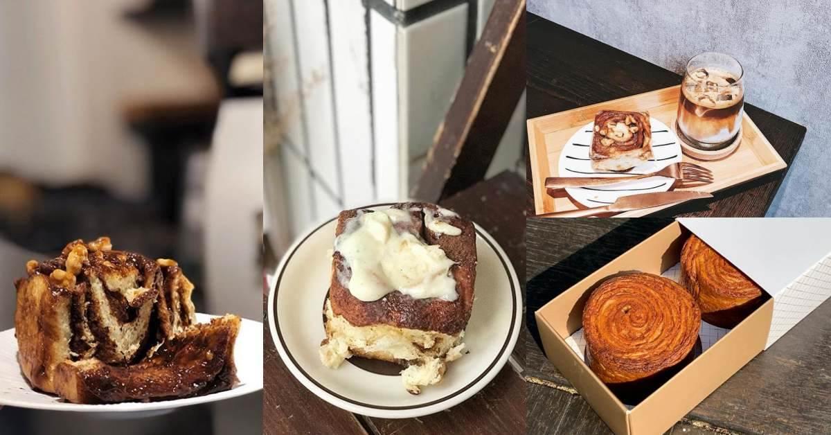 台北甜點推薦!5家甜食控看到會爆衝「肉桂捲天堂」推薦,要我不吃它不如讓我餓肚子!