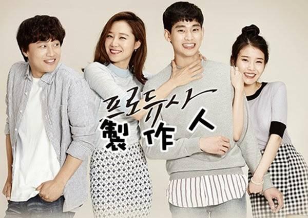 超多強大卡司的韓劇《製作人》 你認識哪幾個?