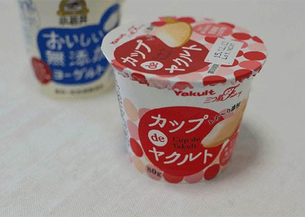 日本超商甜點第1名?!當地人苦苦哀求再次推出的養樂多布丁,再不買可能就沒下次啦!