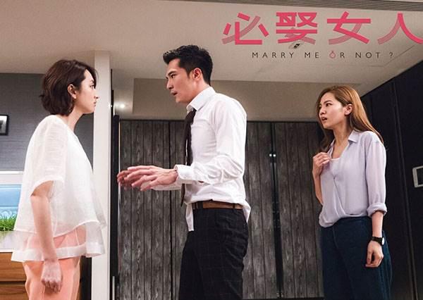 【必娶女人】若無其事,是愛情裡的假動作 第七集