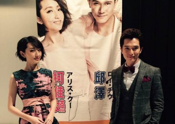 外國人也擋不住的魅力 那些揚名海內外的台灣戲劇