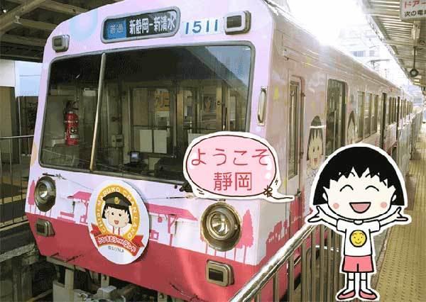 這班列車沒搭到一定會嘔死!限乘1年的櫻桃小丸子彩繪列車,連車票都可愛到想收藏啊!