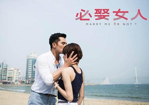 【投票】最想體驗<必娶女人>中的哪個韓國釜山放閃行程?