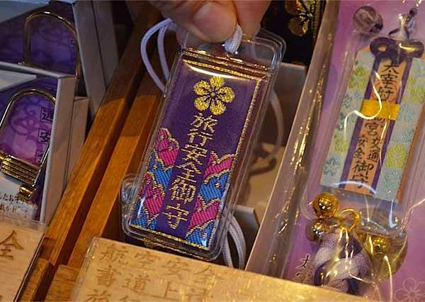 關於日本「旅行專用御守」不可不知的秘密!這款最有名、最靈驗的御守你收藏到了嗎?