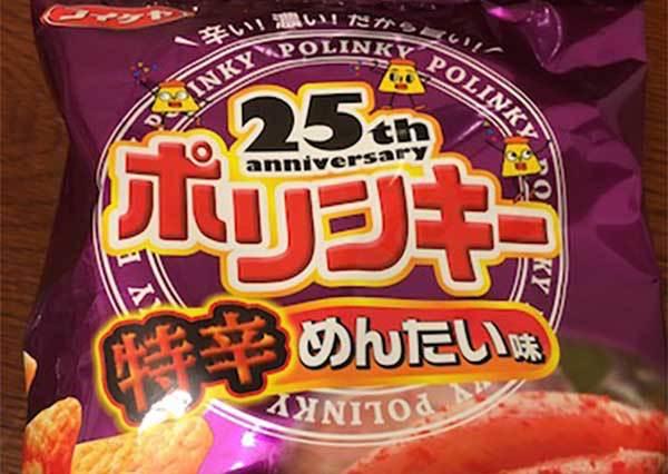 完全沒在讓的!《日本超商激辣商品勝負戰》猜猜2016年冬天哪樣商品最辣?