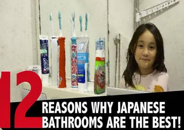 """12個理由爲什麼在日本""""解放 """"是一種最好最棒的享受?"""