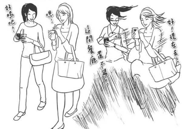從走路速度秒分台灣人或香港人!13張超中肯的港台差異,這些細節你都有發現嗎?