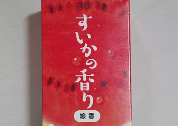 綠皮紅肉配色的西瓜味線香!就像該摘下,讓整個房間繚繞在水果香氣中!