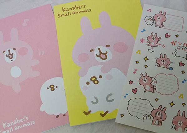 日本超商限定款!買零食免費送4款「卡娜赫拉」筆記本,比集點還容易啊!