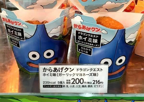 吃一口就補血一次!日本推出童年超有感的史萊姆雞塊,結帳後竟還有不可思議的事情發生?