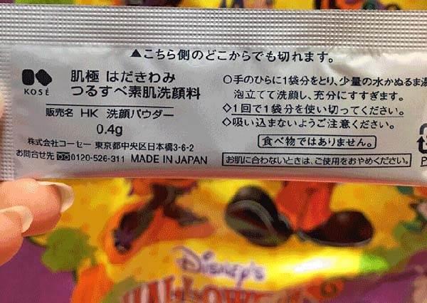 不用使勁撕,什麼都要方便!日本人對包裝的堅持,從小地方就可以看出來
