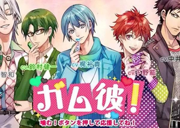 有什麼是日本人做不出來的!口香糖也能擬人化,而女主角竟然是一顆牙齒!!!