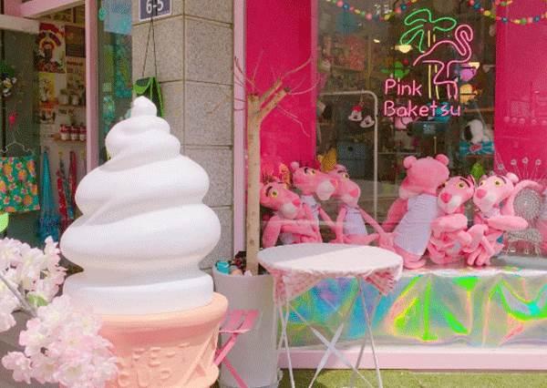 跟著少女準沒錯!容易讓人失控的「粉色娃娃雜貨店」,就算花光身家也捨不得出來啦!