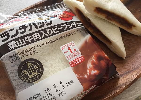這種口味的「超商三明治」你一定沒吃過!竟然划算到買一包就能吃到4種限定口味