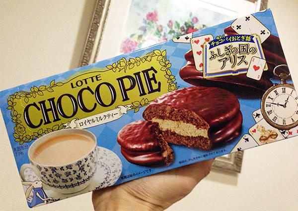 2款最強話題「巧克力派」甜點!奶油起司口味的內餡,你一定沒買過!
