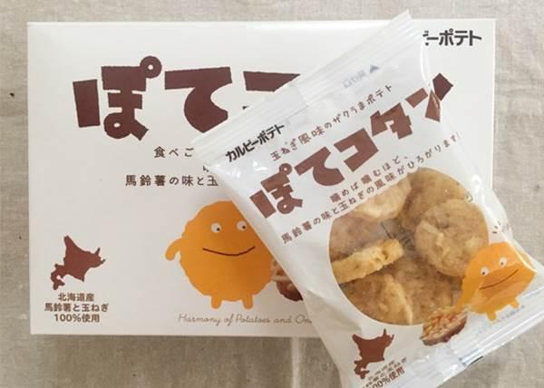 超越薯條三兄弟的味道?北海道限定零食「薯塊一族」,越吃越唰嘴!