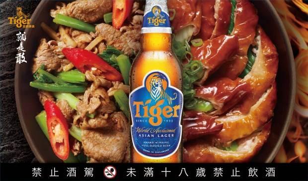 熱炒口味的啤酒?有濃濃台灣在地FU的飲品,更適合大口吃熱炒、大口吃串燒!