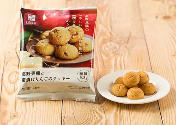 想吃又怕胖?日本低卡低鹽還能降脂肪的零食就是這3種