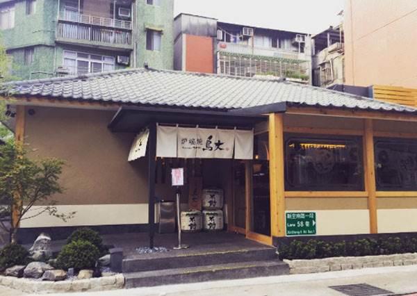 沒認真看還真誤以為在日本的錯覺!在台灣也能拍出文青日式風情的4個餐廳
