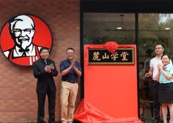 【肯德基出完指甲油跟防曬油之後 , 現在又開了教育學堂主題餐廳!】結合中西文化又兼具美食跟知識交流, 其實挺好的!