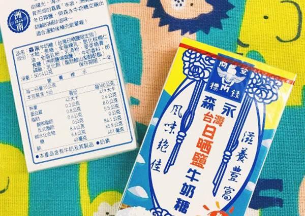 韓國超商再出「抹茶森永牛奶糖」是要逼死誰!8種牛奶糖新吃法你都試過嗎?