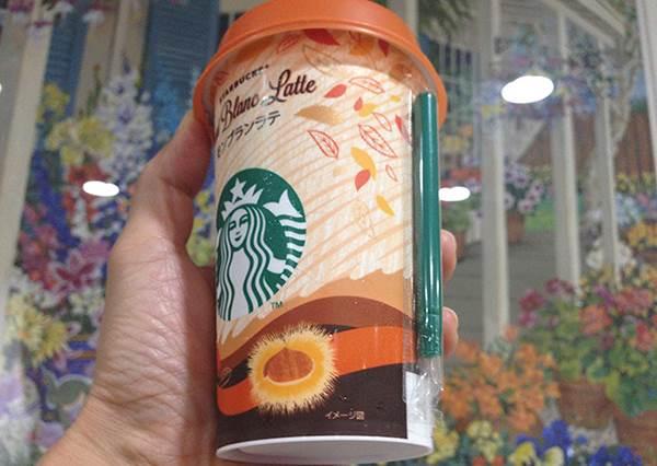 在超商就買的到!星巴克秋天限定新口味「蒙布朗拿鐵」開箱試喝:是咖啡也是甜點?