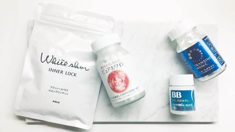 日本藥妝正在瘋「吃的美白」!關於美白錠,你一定要知道的3件事