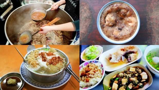 十間「台南傳統小吃」有深度又有高度!沒吃過第8間的,別跟人說你去過台南啊...