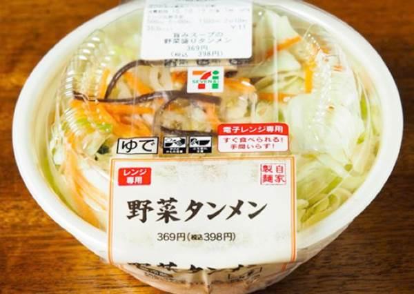 日本超商十大熱賣商品總整理!除了提拉米蘇蕨餅入榜,但想不到第一名竟然是湯麵?