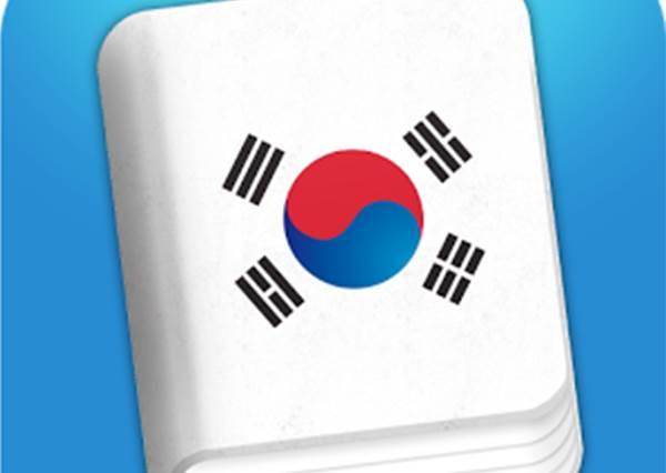 韓國釜山4大實用APP介紹!自助旅行必備第4個:住宿、交通、優惠卷全都包辦!